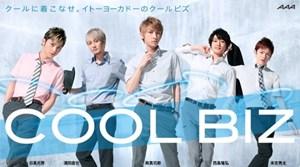 Cool Biz fashion season begins across Japan