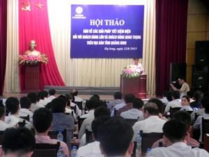 Hội thảo về giải pháp tiết kiệm điện năng trên địa bàn tỉnh Quảng Ninh
