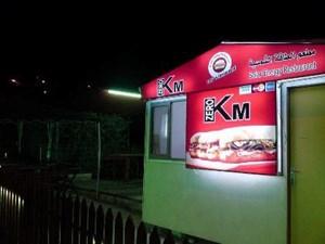 Độc đáo nhà hàng năng lượng mặt trời ở Palestine