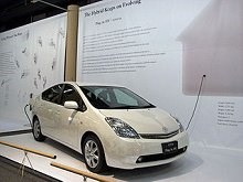 Tips: Buying And Driving Fuel Efficient & Alternative Fuel Vehicles