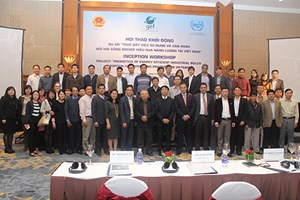 Vietnam to promote the implementation of commercial industrial boiler efficiency