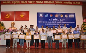 HCMC saved over VND2 billion on electricity bill during 2013-2015