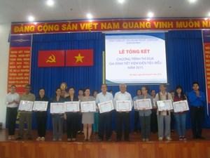 "Tan Binh District saved VND36,7 billion from ""Power saving families"" program"
