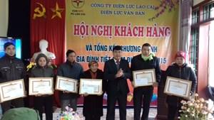 """Power Saving Family"" Emulation Expanded by Van Ban Power Company, Lao Cai"