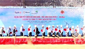 Tra Vinh to implement first phase of wind power project
