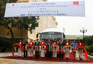 Hải Phòng công bố thử nghiệm xe buýt điện đầu tiên tại Việt Nam
