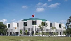 Giải thưởng Quản lý năng lượng ASEAN năm 2020