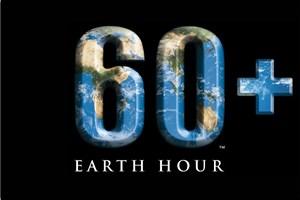 Bộ nhận diện Giờ Trái đất 2020 (Quốc tế và Việt Nam)