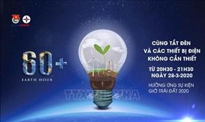 TP. Hồ Chí Minh hưởng ứng Chiến dịch Giờ Trái đất 2020