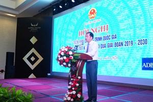 Hội nghị triển khai Chương trình quốc gia sử dụng năng lượng tiết kiệm và hiệu quả giai đoạn 2019 – 2030