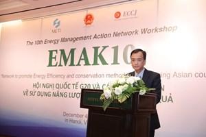 Hội nghị quốc tế G20 và các nước ASEAN về sử dụng năng lượng tiết kiệm và hiệu quả