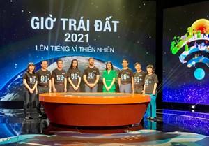 """Toạ đàm """"Giờ trái đất 2021"""" trên sóng VTV1"""